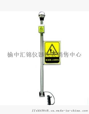 人体静电释放器55.png