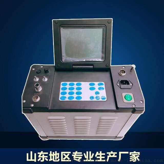 LB-70C自动烟尘烟气测试仪厂家直销采样器5.jpg