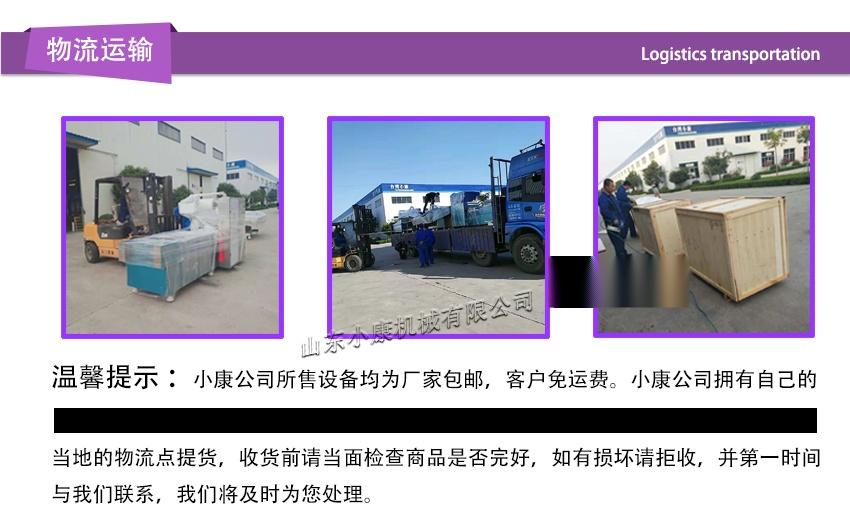 供應立式封盒包裝機,山東小康牌氣調保鮮封盒包裝機64365652