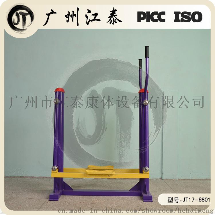 JT17-6801-3