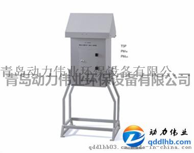 青岛动力伟业苯并芘采样器价格 生产厂家63643865