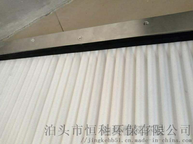 耐酸鹼型 塑燒板除塵器85328232