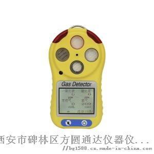 四合一氣體檢測儀.jpg