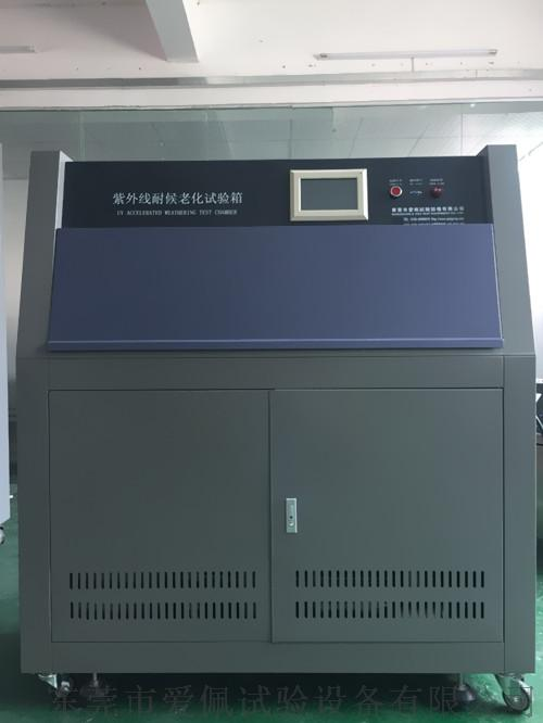 uv能量测试仪,模拟紫外环境老化805300815