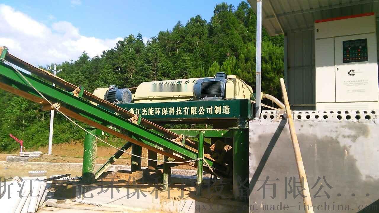 石料厂制沙洗沙泥浆废水污水处理设备62316602