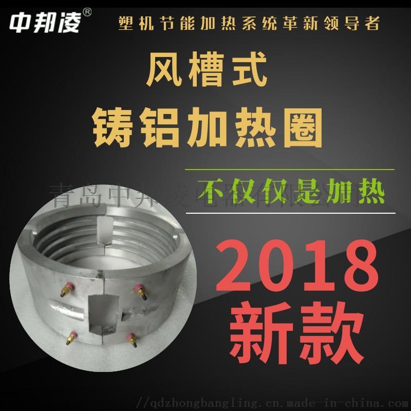 铸铝加热器111.jpg