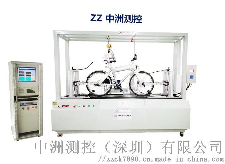 自行车前叉振动冲击试验机中洲测控厂家直销可定制836071675