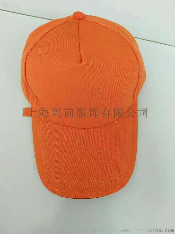 帽子004.jpg