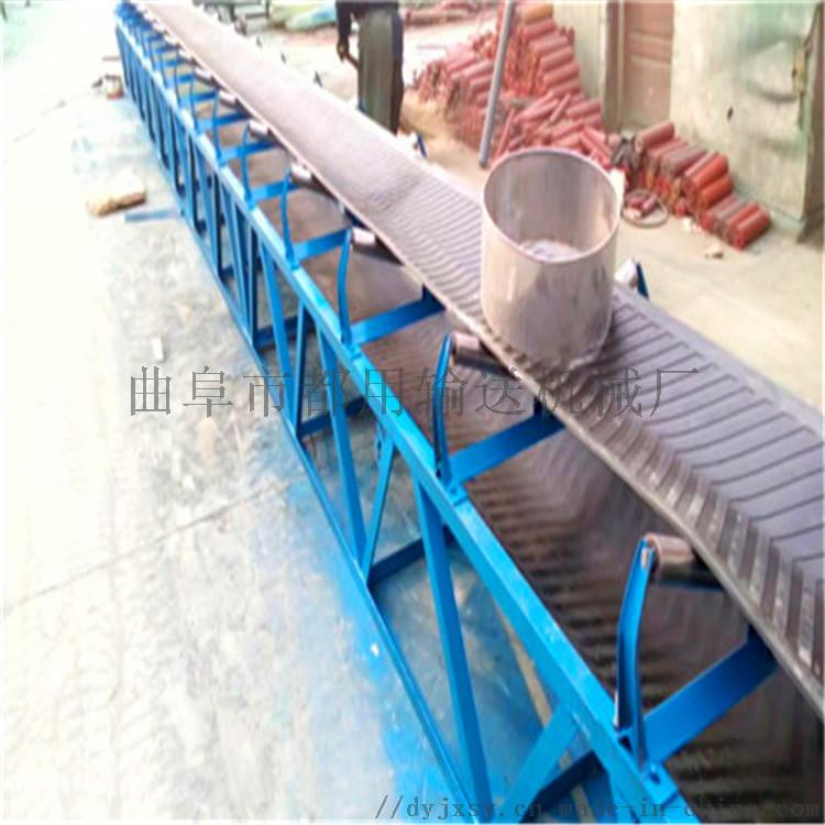 带式防滑传送机 移动式槽型爬坡皮带机754860672