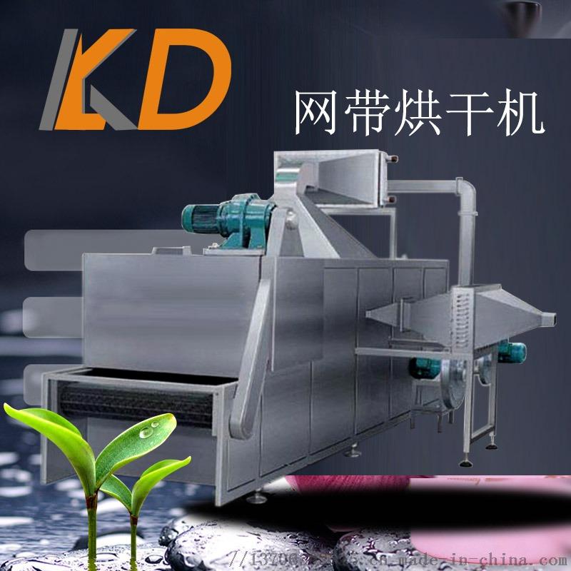 履帶矽藻土乾燥設備 現貨直銷 大型非標定製102458962
