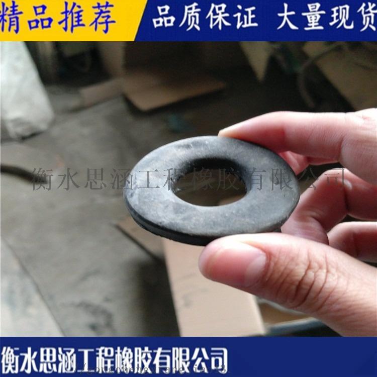 遇水膨脹止水環 止水圈 PVC熱熔墊片876071885
