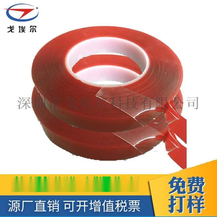 透明pet胶带耐高温防水双面胶带136834975