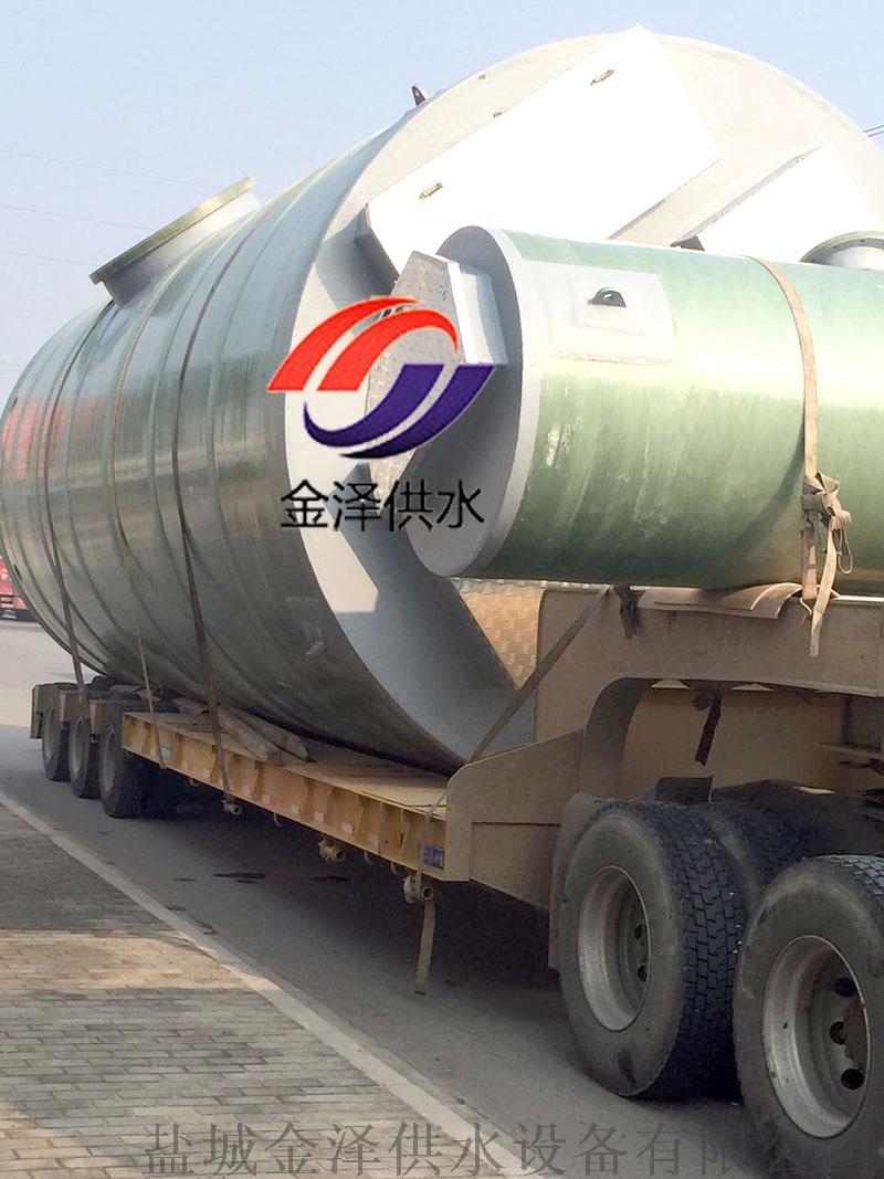 玻璃鋼一體化污水提升泵站類型894613305