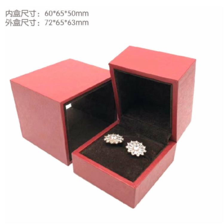 19_SKU_套盒戒指盒 红色.jpg