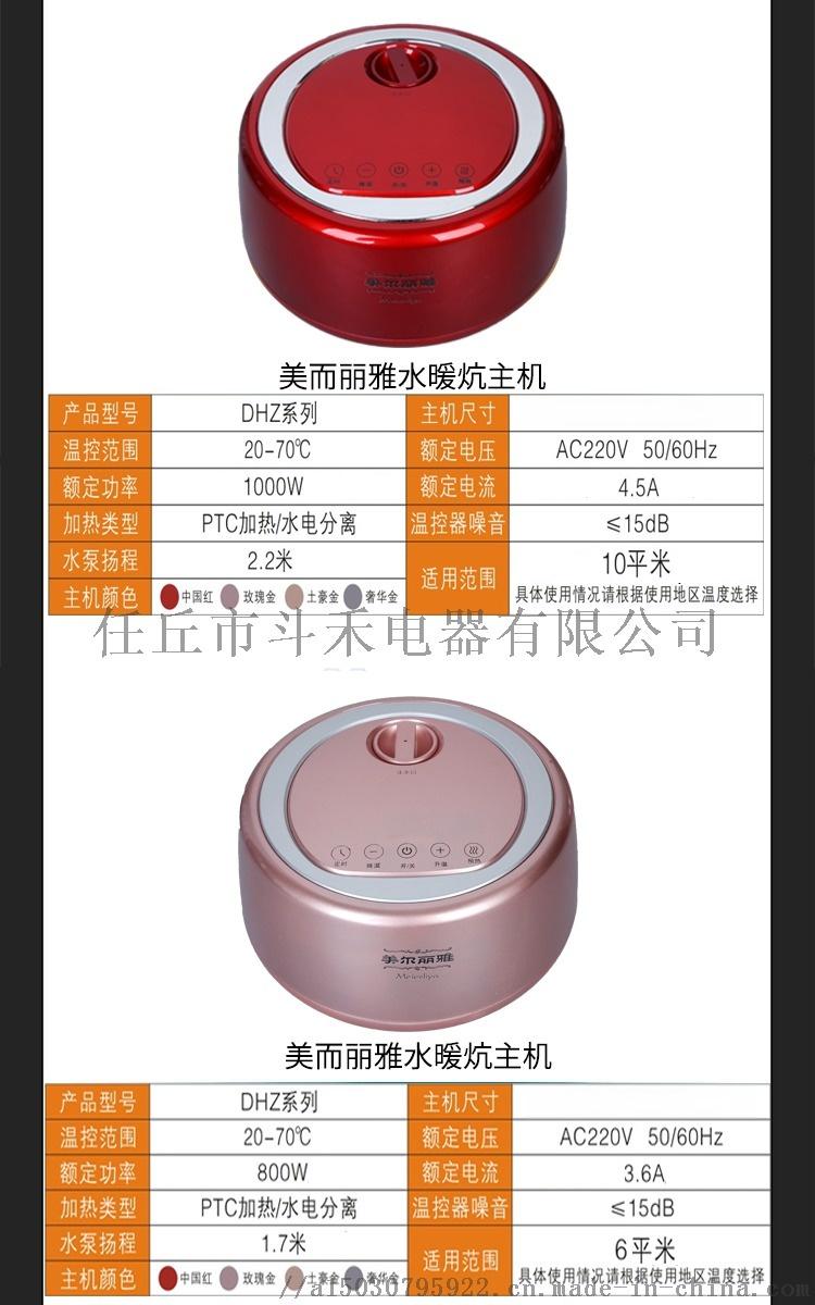 张家口美尔丽雅水暖炕板,水暖炕主机原装优惠促销836529072