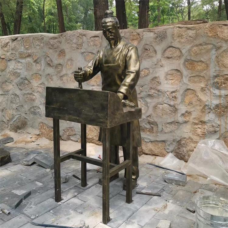 玻璃钢渔夫人物雕塑 公园情景小品打鱼人雕塑146526675