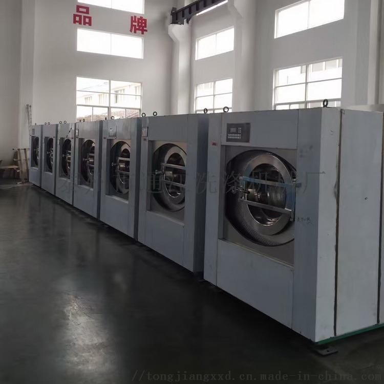 通洋宾馆洗涤设备 酒店洗涤机械 宾馆水洗机788884542