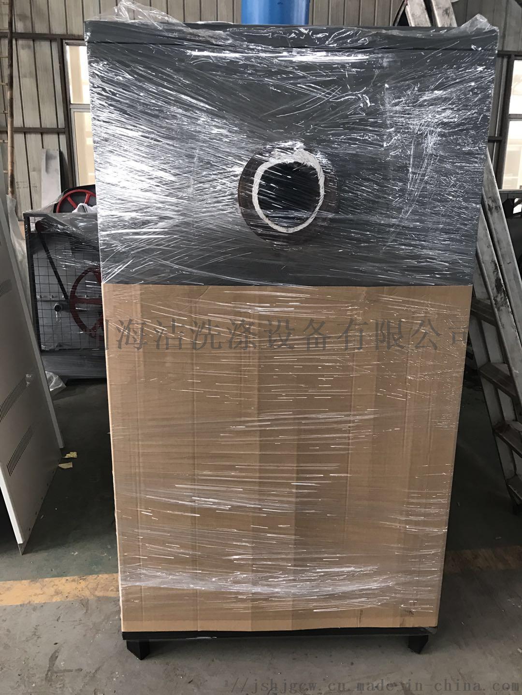 生物質蒸汽鍋爐,環保無法無煙生物質顆粒蒸汽發生器826064385