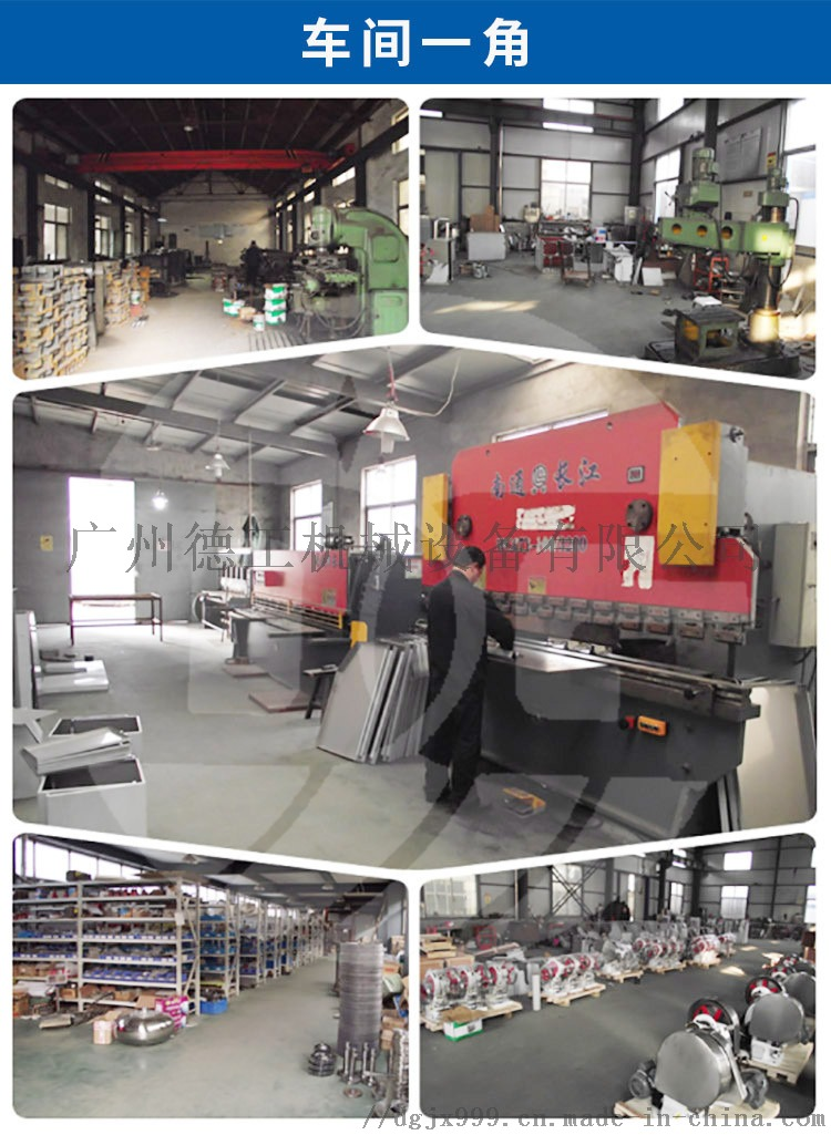 广州德工YBZ-90系列摇摆式制粒机造粒机107335795