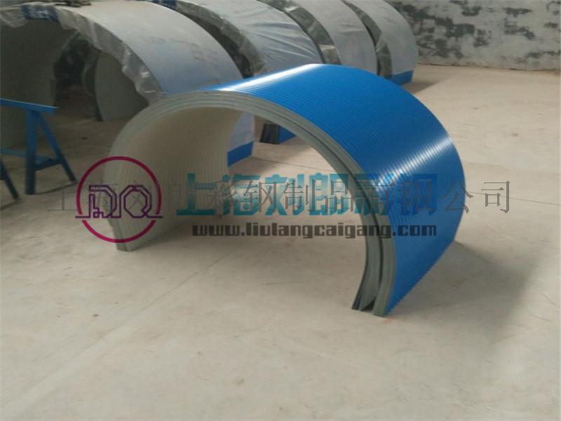 生产加工彩钢弧形瓦、防雨罩、防雨棚737379592