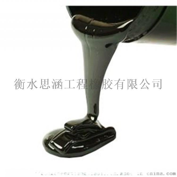 遇水膨脹止水膠 緩膨止水膠 聚氨酯止水膠 止水膠122703945