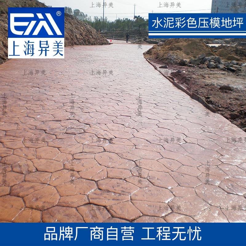 混凝土水泥彩色压膜压花路面全国施工销售763063952