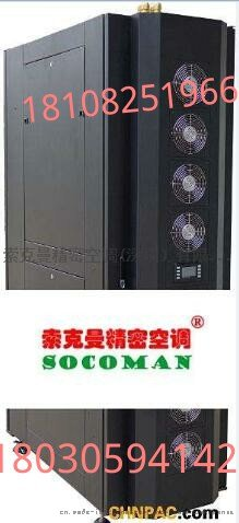 索克曼手术室精密恒温恒湿空调60751665