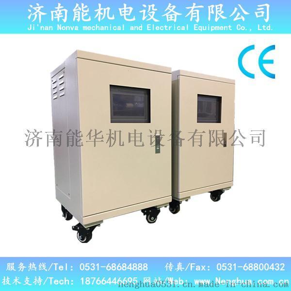 高频高压电絮凝电源、脉冲换向高频开关电源、正负脉冲方波电源、污水处理脉冲电源741914402