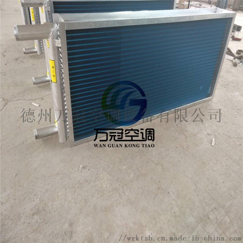 大型表冷器,工業型表冷器,空調機組表冷器770812252