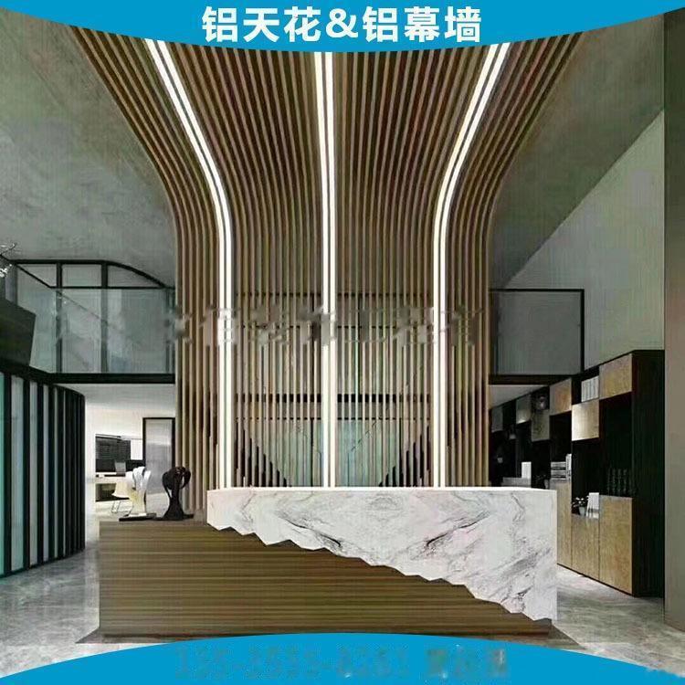 2、木紋鋁方通 (6).jpg