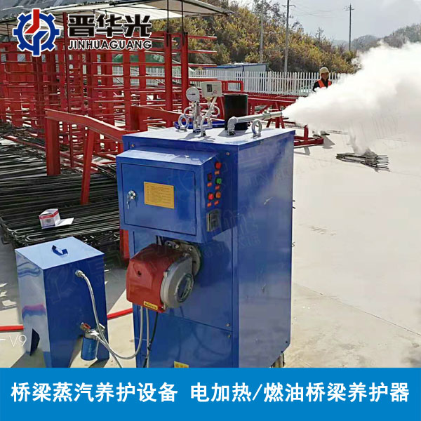 浙江金华小型桥梁养护器 小型燃油桥梁养护器