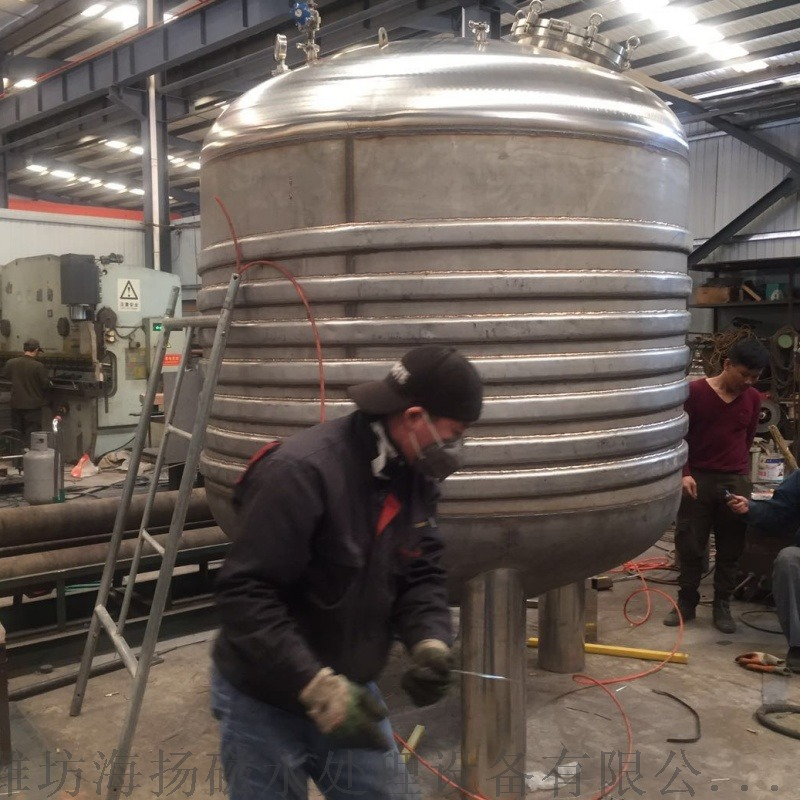 HYC-G不锈钢储水罐 来图定制 保温储水罐79930542