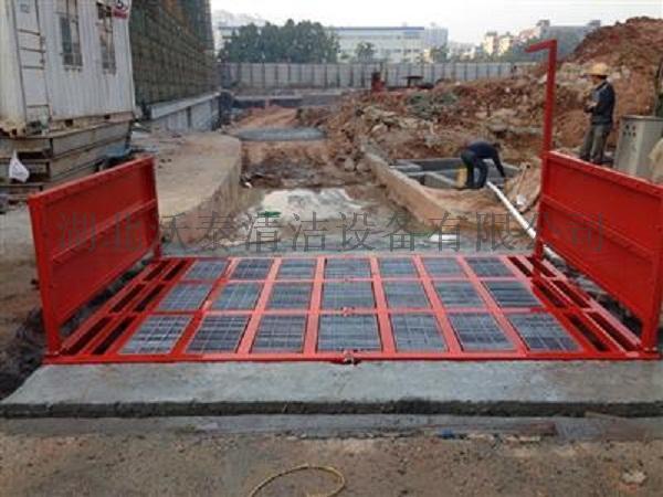 武汉沃泰工地洗轮机WT-100P60276285