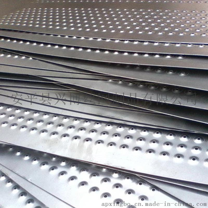 安平兴博密孔不锈钢冲孔板网筛网板现货41779592