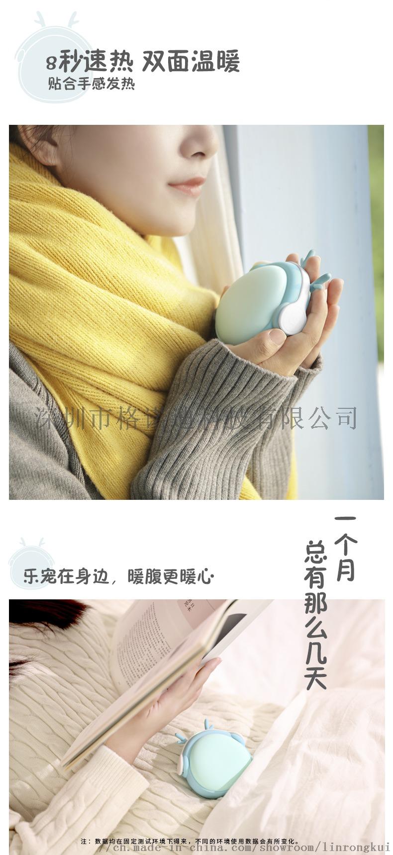 乐宠暖手宝详情页-_04.jpg