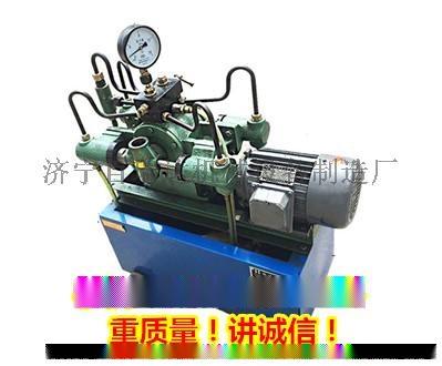 4DSY電動試壓泵.jpg