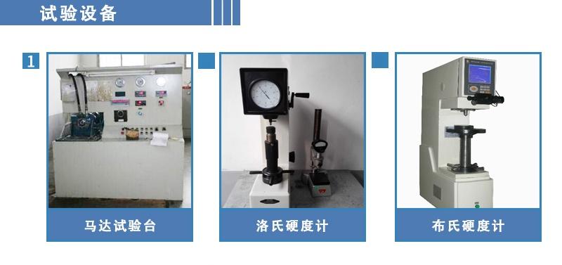 低速大扭矩BM系列擺線液壓馬達 提升裝置液壓油馬達99851672