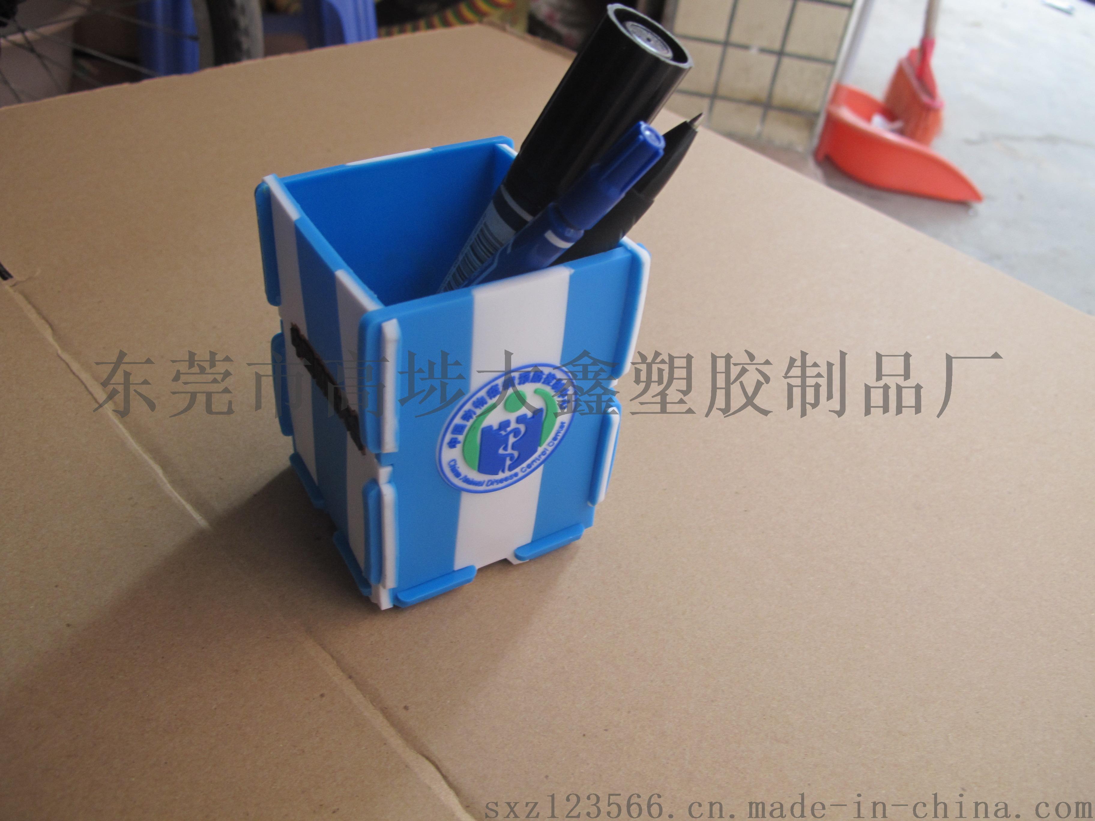 IMG_00172 (1)