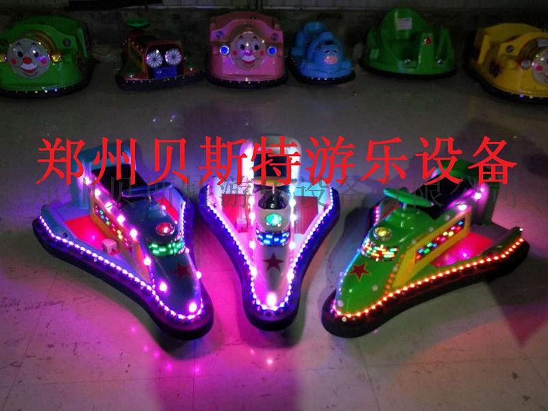 河南大型親子廣場太空梭碰碰車成本價直銷742068402