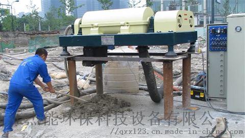 焦化污水处理设备770362812