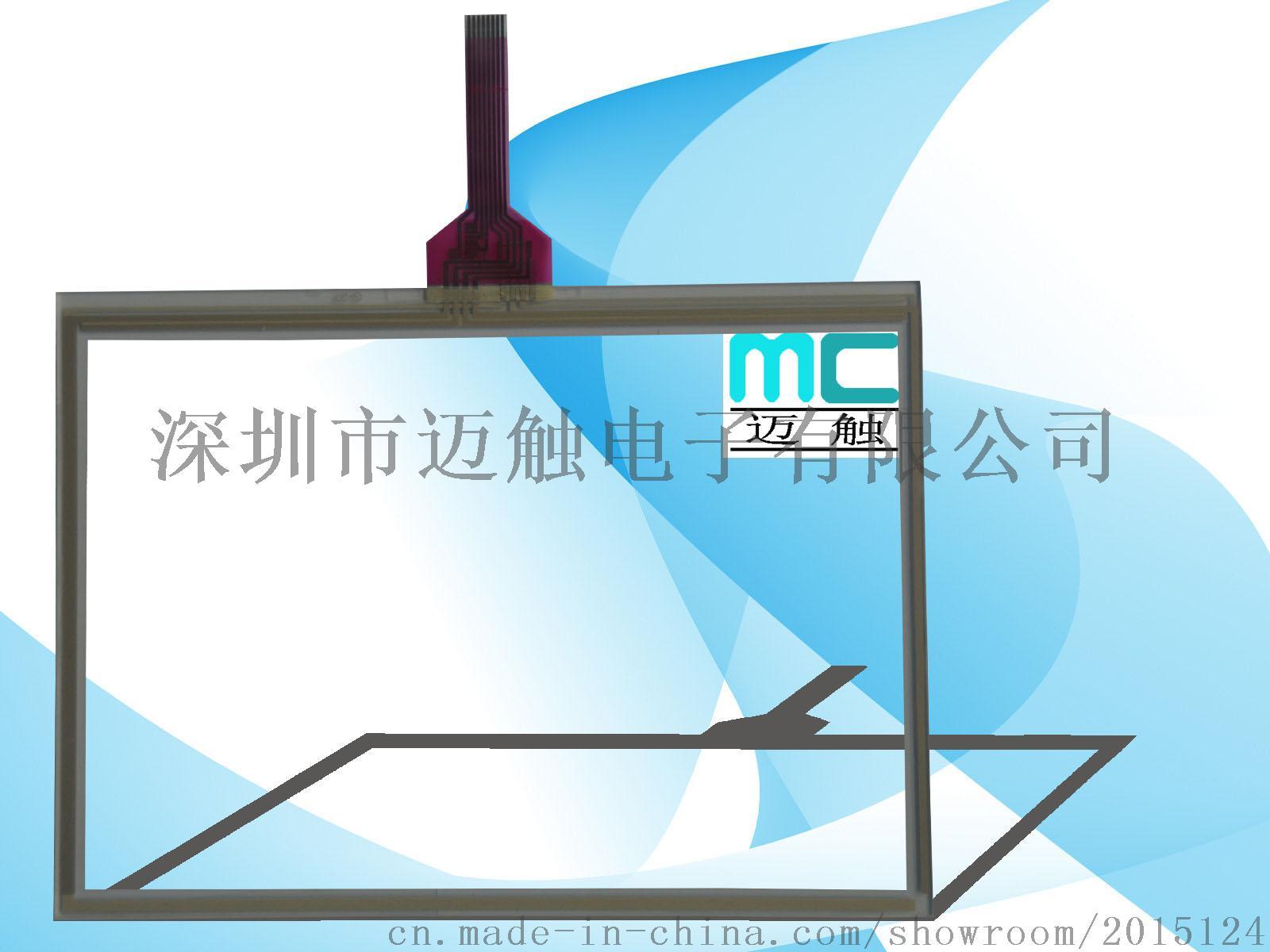 G121-02-4D触摸屏  专业8线电阻屏厂家768904405