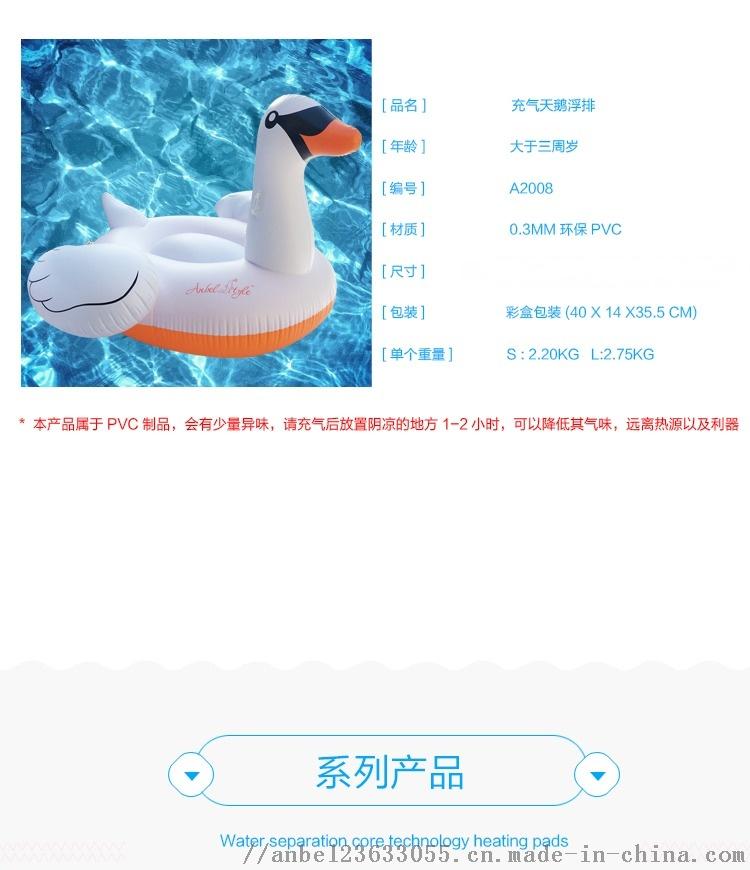 天鹅坐骑详情页中文_05.jpg
