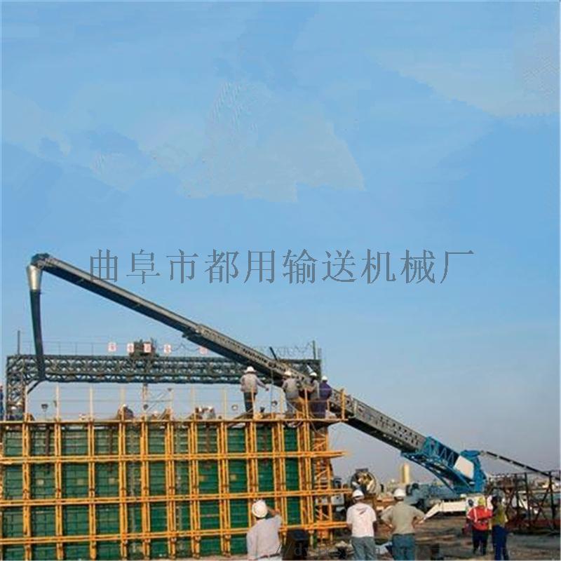 快速上料皮带机 定制大型矿山皮带输送机98655512