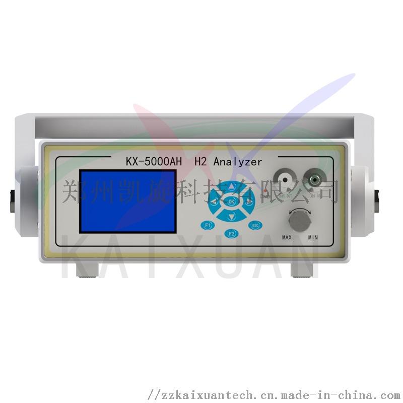 KX-5000AH-1.jpg
