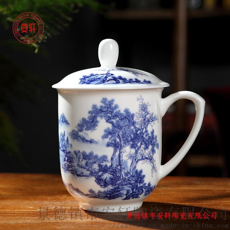庆典礼品定制茶杯5.jpg