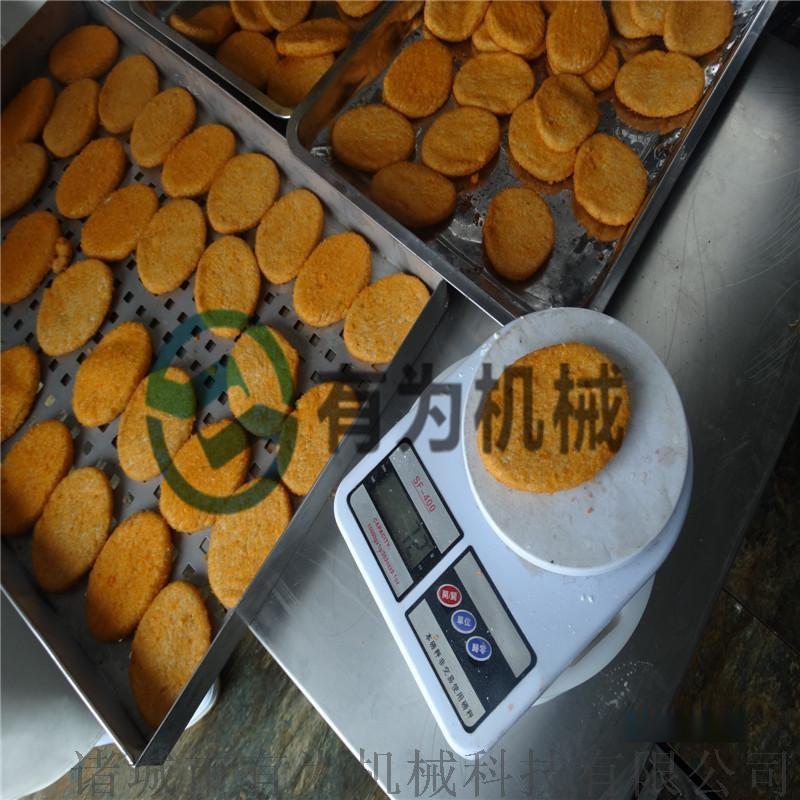 自动化操作鱼饼成型机,鱼排成型设备,YW鱼饼生产线758415262