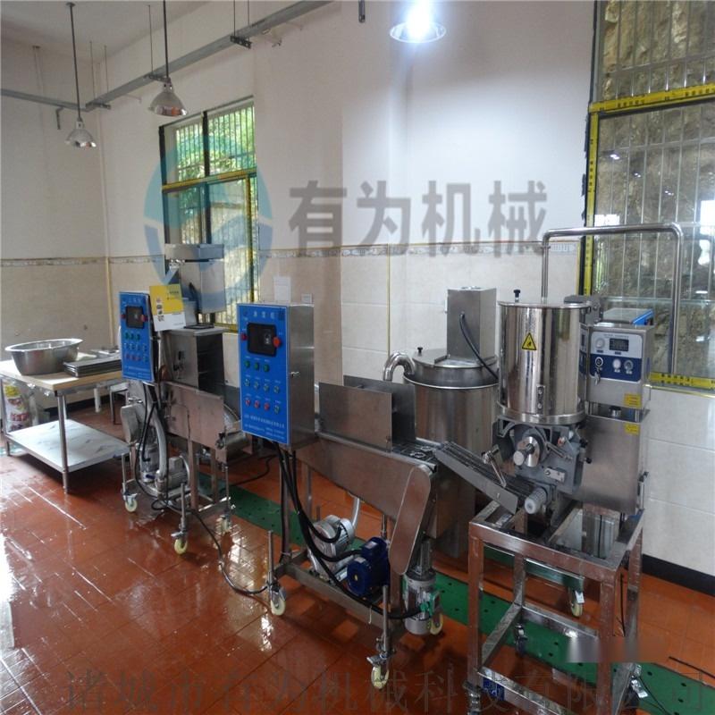肉饼成型生产线4.jpg