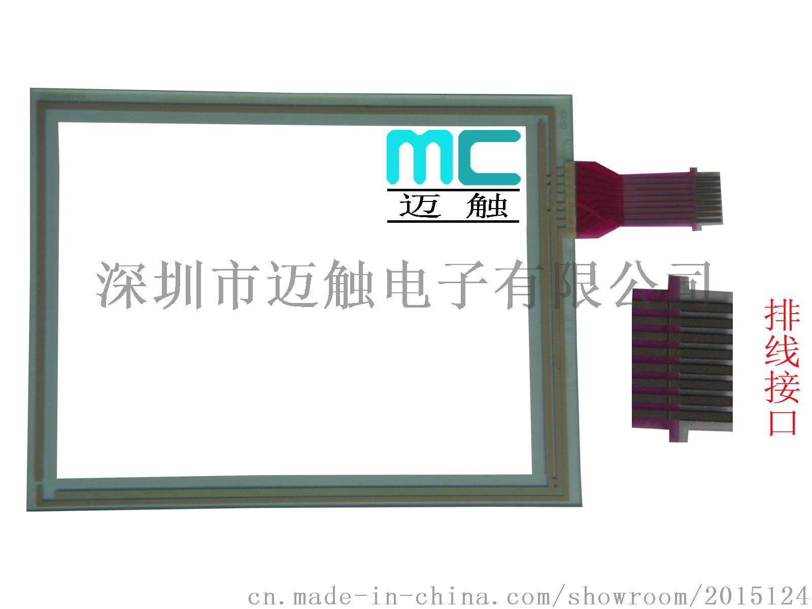 G121-02-4D触摸屏  专业8线电阻屏厂家768904415