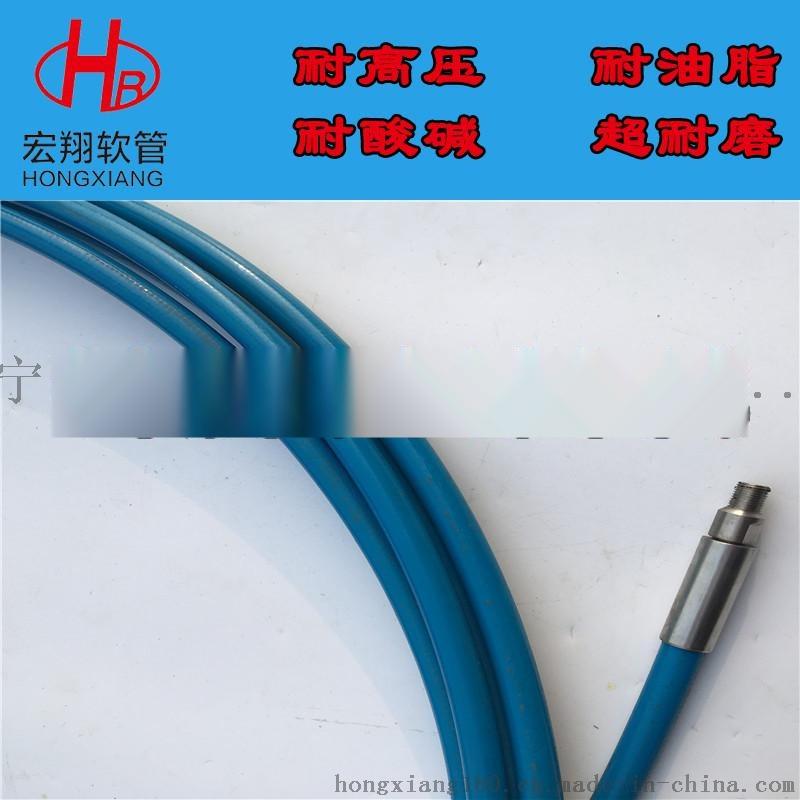 超高压清洗机树脂软管,液压水射流高压清洗管64734935