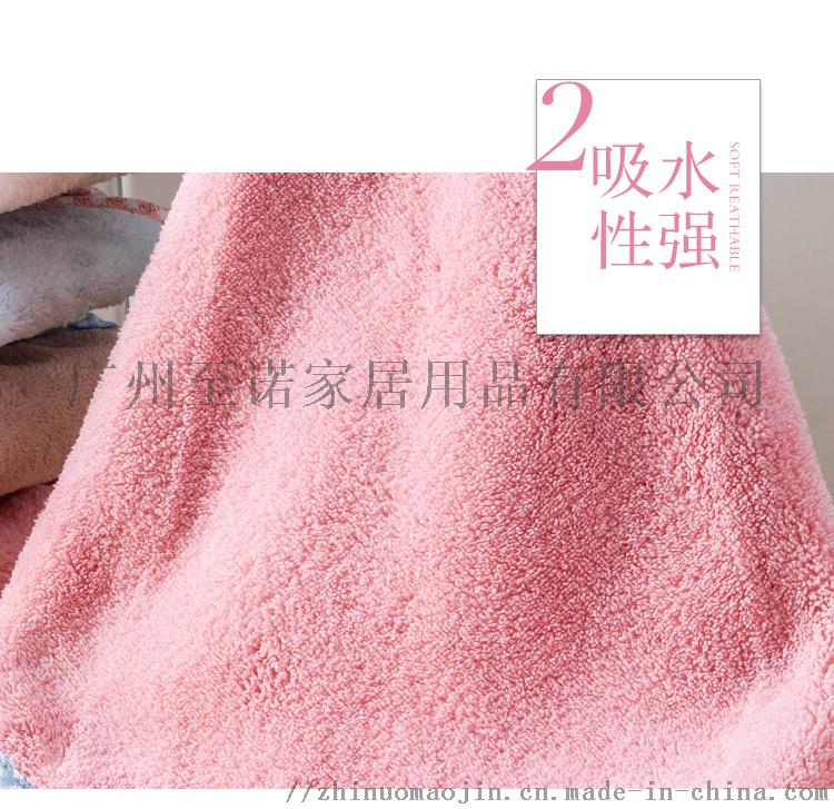 212105卡通手巾_05.jpg